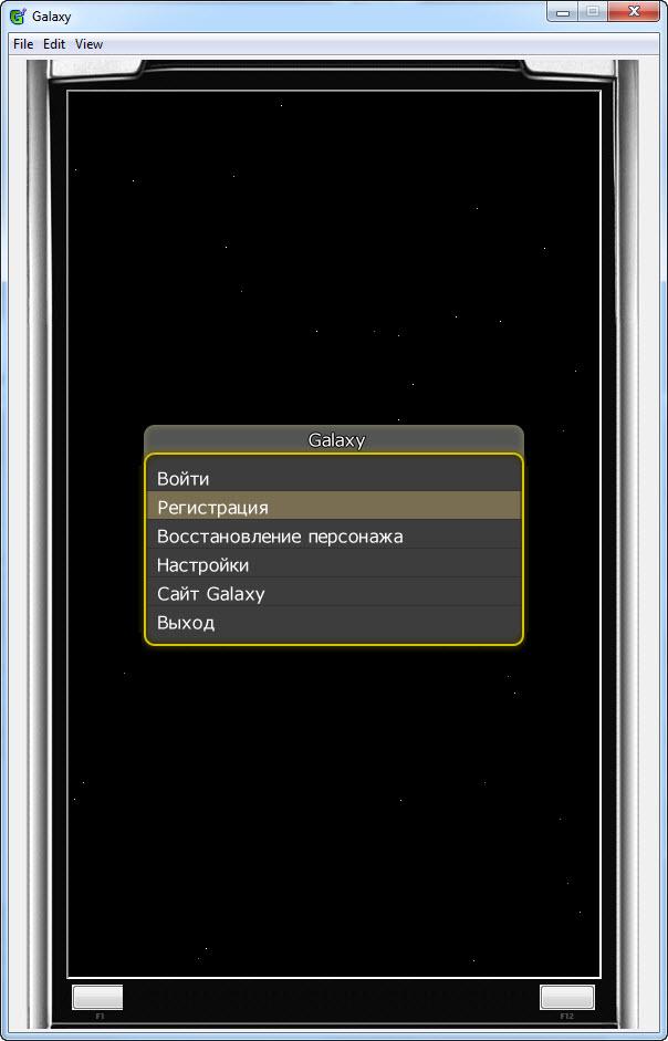 код для пополнения счета на галактику знакомств